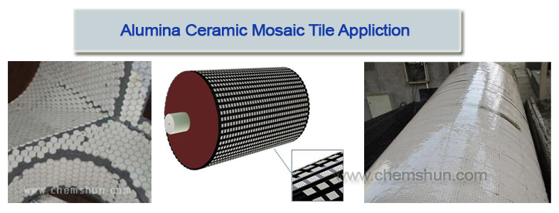 Alumina ceramic mosaic tile application